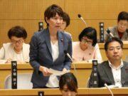 2019年第3回川崎市議会での質問(動画)
