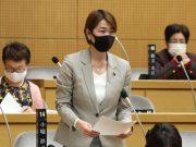 2020年第6回川崎市議会定例会での質問(動画)