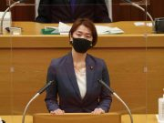2021年第一回川崎市議会定例会、小堀祥子議員による提案説明(動画)